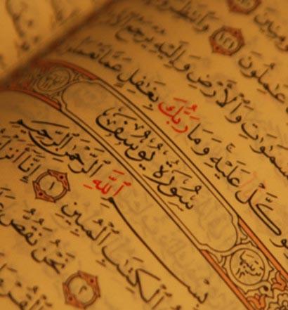 Dialogo con l'Islam (parte 1)
